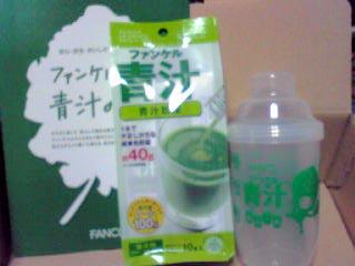 fancl2.jpg
