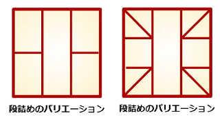 10zume_dan_v2.jpg
