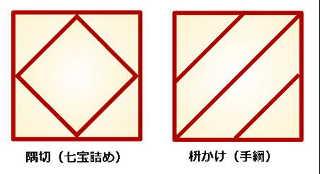 10zume_sumimasu.jpg