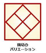 10zume_sumimasu_v.jpg
