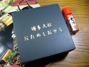 hisamatsu2013-03.jpg