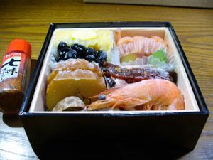 hisamatsu2013-04.jpg