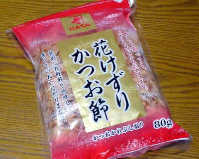 katsuobushi01.jpg