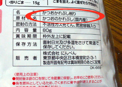 katsuobushi03.jpg